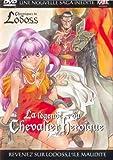 echange, troc Chroniques de la guerre de Lodoss - La légende du chevalier héroïque - Volume 5 - 4 épisodes VOSTF