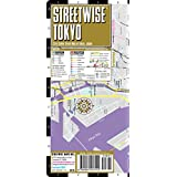 Streetwise Tokyo Map - Laminated City Center Street Map of Tokyo, Japan
