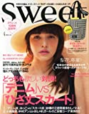 sweet (スウィート) 2014年 04月号 [雑誌]