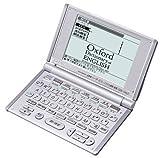 CASIO Ex-word XD-H9200 電子辞書 英語専門モデル