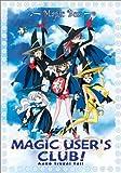 echange, troc Magic Users Club: Magic Box [Import USA Zone 1]