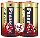 Panasonic アルカリ乾電池単一2本シュリンクパック LR20XJ/2SE