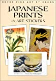 img - for Japanese Prints: 16 Art Stickers (Dover Art Stickers) book / textbook / text book