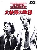 �����Τα��� [DVD]