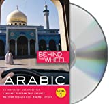 img - for Behind the Wheel - Arabic 1 book / textbook / text book