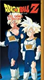 echange, troc Dragon Ball Z: Cell Games - Ultimated [VHS] [Import USA]