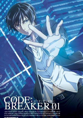 コード:ブレイカー 01 【完全生産限定版】 [DVD]