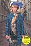 フェイスハンター -世界発ストリートファッションスナップ-