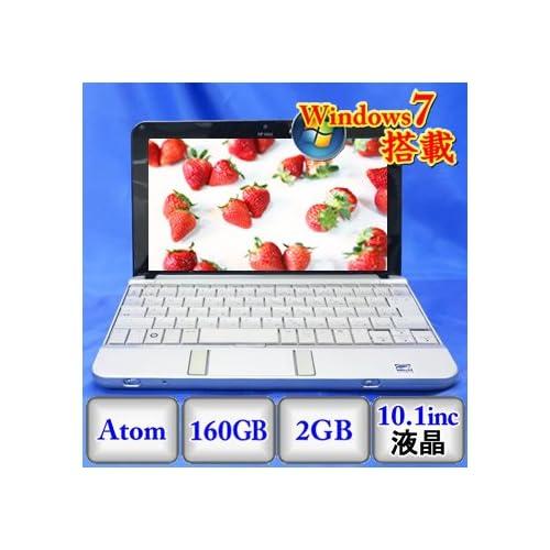 【中古ノートパソコン】HP HP mini 2140 [NN906PA#ABJ] -Windows7 Professional 32bit Atom 1.6GHz 2GB 160GB ドライブ なし 10.1インチ(P1114N084)