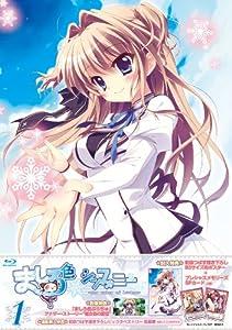 ましろ色シンフォニー Vol.1 [Blu-ray]