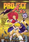 Project A-Ko (Collector's Series)