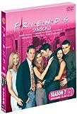 フレンズVII〈セブンス〉 セット2 [DVD]