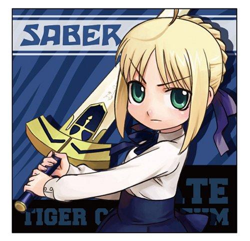 Fate/tiger colosseum タイガーころしあむセイバークッションカバー