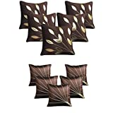 "Royalina Brown Classic Dupioni Cushion Covers-Buy 5 Get 5 Free-16""X16"""