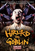 Hiruko the Goblin movie