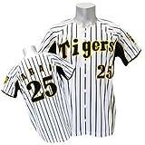 NPB 阪神タイガース #25 新井貴浩 ナンバージャージ (ホーム)