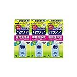 【セット品】ハナノア 鼻うがい 専用洗浄液 500ml×3個