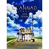 CLANNAD カレンダー2009