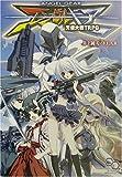 エンゼルギア 天使大戦TRPG (ログインテーブルトークRPGシリーズ)(井上 純弌/ファーイーストアミューズメントリサーチ)