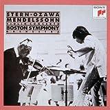 メンデルスゾーン&チャイコフスキー:ヴァイオリン協奏曲(期間生産限定盤)