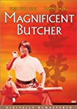Magnificent Butcher [DVD] [1980] [Region 1] [US Import] [NTSC]
