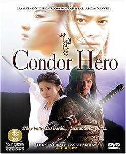 Condor Hero Comp TV Series