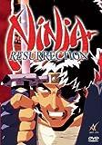 Ninja Resurrection - OVA 1 & 2 (OmU)