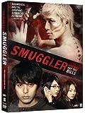 Smuggler: Live Action Movie (Subtitled)