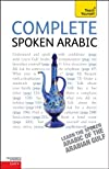 Complete Spoken Arabic (of the Arabian Gulf): A Teach Yourself Guide (Teach Yourself Language)