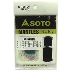 ソト(SOTO) マントル・ST-2101(3枚入り) ST-2101