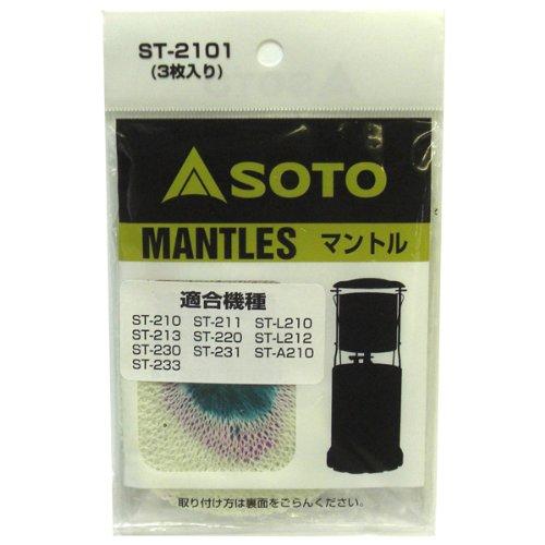 ソト マントル(3枚入り)