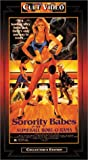 Sorority Babes in the Slimeball Bowl-O-Rama VHS Tape