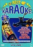 echange, troc Le Best Of Karaoke des Série TV animées - Vol.1
