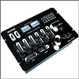 Mischpult, 5-Kanal, schwarz, VU-Levelmeter, HOLLYWOOD MX-5B