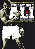 echange, troc Muhammad ali : the greatest