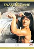Snake And Crane Arts Of Shaolin [DVD]