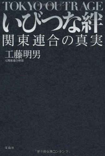 六本木クラブ金属バット撲殺事件判決 懲役11年関東連合石元太一被告、検事に恫喝「あきらめないからな、俺は」 %e5%88%a4%e6%b1%ba kantou geinou jiken