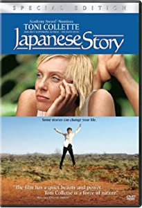 Japanese Story (Special Edition)
