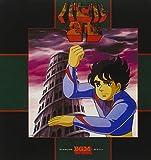 〈ANIMEX 1200シリーズ〉(24) テレビオリジナルBGMコレクション バビル2世