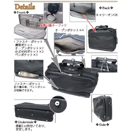 (アイエスプラス)is・+ ビジネスバッグ 230-1052 (ブラック)