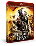 La Dernière bataille de Gengis Khan [Blu-ray]