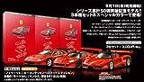 サークルK・サンクス 京商ミニカー 50弾突破記念限定モデル フェラーリ 3台セット