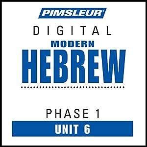 Hebrew Phase 1, Unit 06 Audiobook