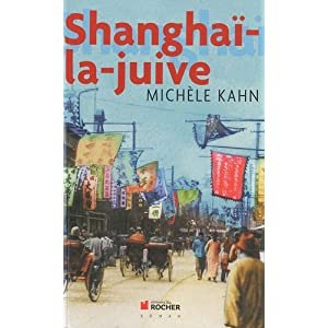 Shanghaï-la-juive