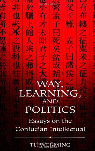 Essays On China