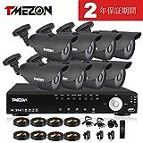 """TMEZON 防犯カメラセット 8台 1/3""""CMOSセンサー 1200TVL 赤外線LED42個 3.6MMレンズ採用 8ch 960h HD ハイビジョンレコーダー 18.3mケーブル付き 屋外設置"""