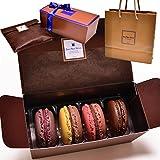 ジャンポールエヴァン マカロン 4種 手提げ袋付き 高級お菓子 ギフト パリ スイーツ JEAN PAUL HEVIN お取り寄せ スイーツ セット