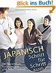 Japanisch Schritt f�r Schritt Band 2:...