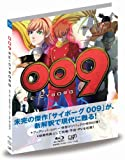 009 RE:CYBORG �ʏ�� [Blu-ray]