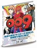 劇場版アニメ「009 RE:CYBORG」がCSのチャンネルNECOで放送